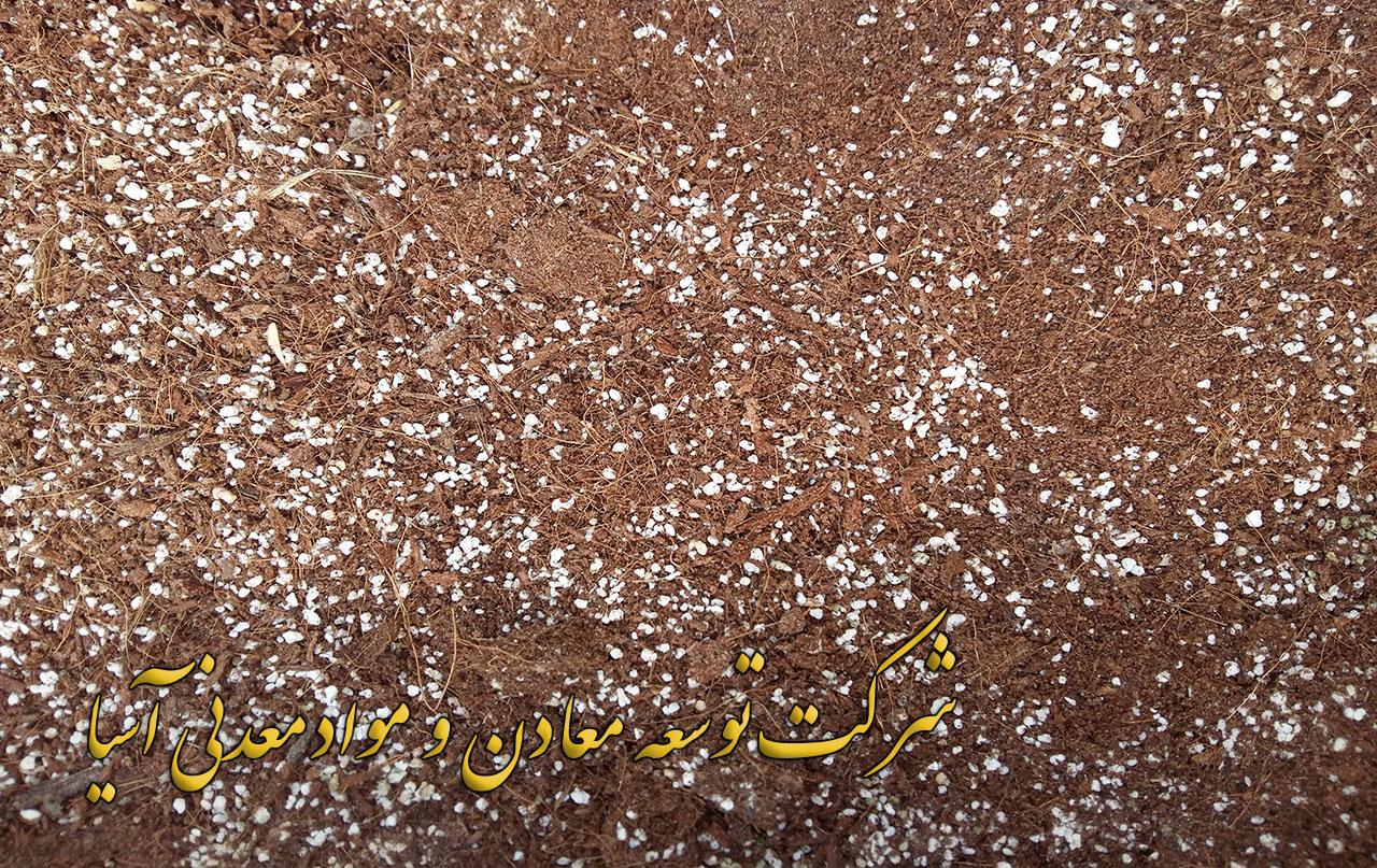 ترکیب خاک پرلیت و کوکوپیت به عنوان بستر کشت برای پرورش انواع گل و گیاه