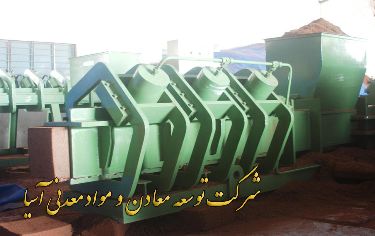 تولید کوکوپیت کارخانه کوکوپیت بسته بندی کوکوپیت