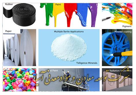 باریت صنعتی باریت پرکننده تولید قطعات پلاستیکی و لاستیکی