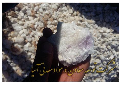 معدن فلورین فلوراسپار کلوخه صادرات به کشورهای ترکیه روسیه هند چین Fluorspar  فلوریت Fluorite کارخانه معدن فلورین متالورژی فولاد