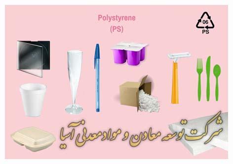 پلی استایرن چنگال و قاشق پلاستیکی بطری ژیلت خودکار لیوان تولید پلاستیک یکبار مصرف مستربچ کربنات کلسیم پیگمنت باریت پرکننده افزودنی پلاستیک